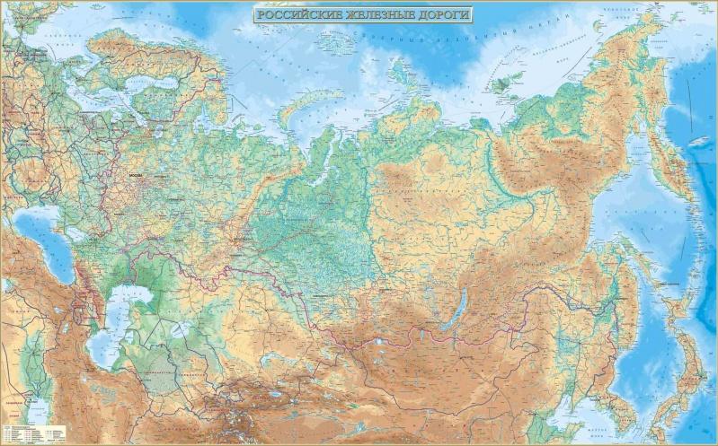 Карты железных дорог РФ,