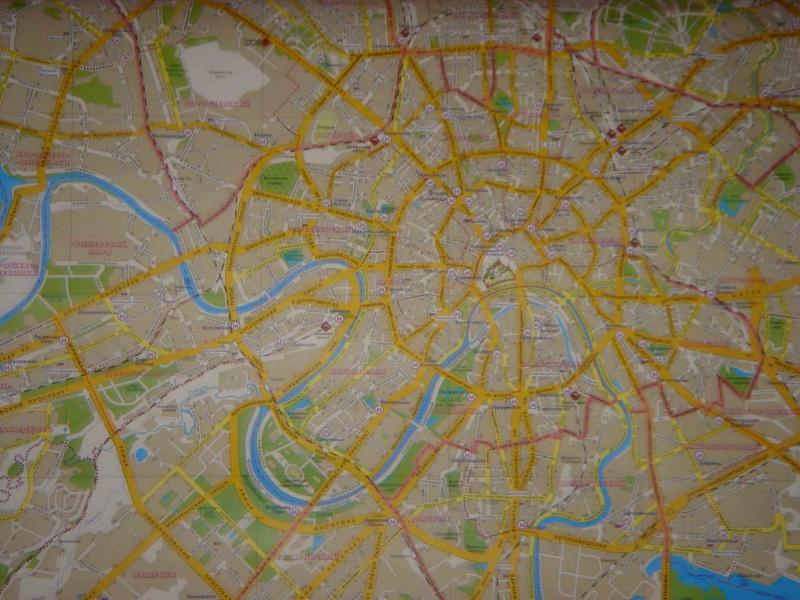 """""""Карта Москвы."""" (Масштаб 1"""