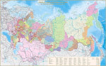 """The map Ferrous & Non-Ferrous Metallurgy of Russia and Nearby Countries."" (Scale 1 : 4 mln.)"